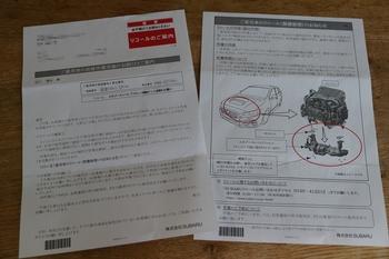 DSC08554_R.JPG
